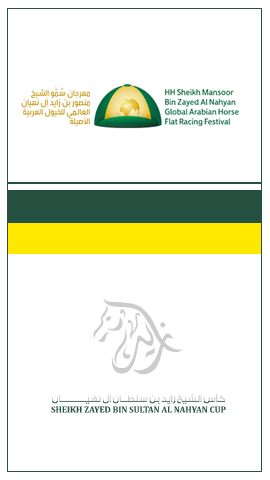sheik-hmansoor-festival